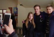 КІІВ та права НУ Одеська юридична академія запрошує на навчання